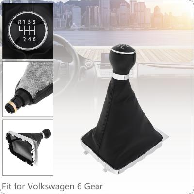 6 Speed ABS + PU Leather Car Manual Gear Shift Handball Knob Car Accessories with Dust Cover Fit for Volkswagen VW Passat B6 2005-2011 / 6 Gear Models