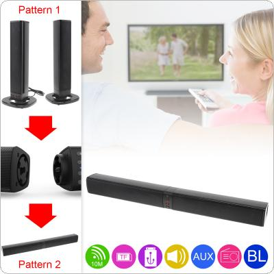 BS-36 Home Theater Multifunctional Bluetooth Soundbars Speaker with 4 Full Range Horns and 3D Stereo Surround Sound Support Foldable and Split for TV / PC