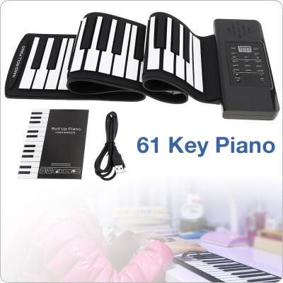 61 Keys MIDI Roll Up Piano Electronic Rechargeable Portable Silicone Flexible Keyboard Organ Built-in Speaker