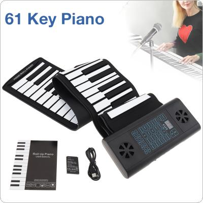 61 Keys MIDI Roll Up Electronic Piano Rechargeable Silicone Flexible Keyboard Organ Built-in 2 Speakers Support Audio Bluetooth Function