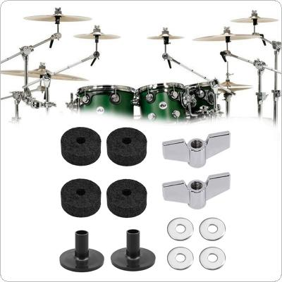12pcs Jazz Drum Cymbal Felt Pads Parts Replacement Kits with Cymbal Sleeves & Wing Nuts & Washers & Cymbal Wool Felt Pads