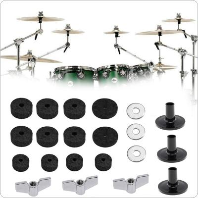21pcs Jazz Drum Cymbal Felt Pads Parts Replacement Kits with Cymbal Sleeves & Wing Nuts & Washers & Wool Felt Pads