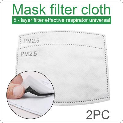 2pcs/Lot PM2.5 Filter Paper Anti Haze Mouth Mask Anti Dust Mask Filter Paper Health Care