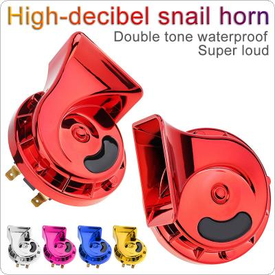 Universal  Waterproof  Twin Trumpet High / Low Tone 12V Horn Kit with Bracket Fit for Car / Motorcycle