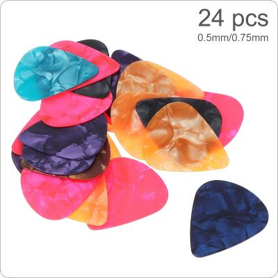 24pcs Guitar Picks 0.5mm 0.75mm Smooth Celluloid Ukulele Guitar Plectrum with Box