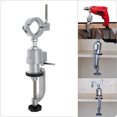 Universal 360 Degree Clamp On Grinder Bench Holder Vise Electric Drill Stand Bracket Rotating Tool