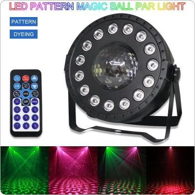 SP102 30W Two-in-one Pattern Dyeing LED Par Light with Sound Control / Auto / DMX512 / Master-slave / Wireless RF Remote Control for Small Party / KTV / Wedding