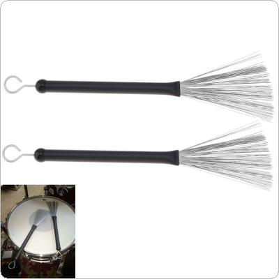 1 Pair Full Metal Jazz Drum Sticks Retractable Aluminium Alloy Steel Wire Drumsticks Percussion Drum Brushes